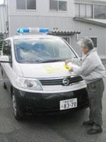 阿波市防犯パトロール車